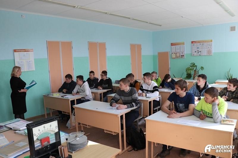 Ошмянский аграрно-экономический колледж объявляет прием учащихся