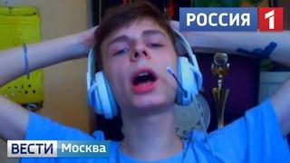 SexBomba3131 ПОКАЗАЛИ по ТЕЛЕВИЗОРУ! Секс Бомба на России 1!