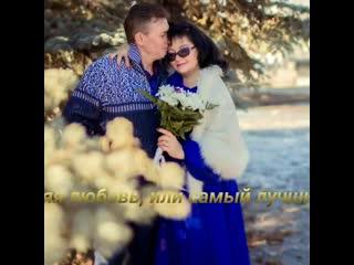 Зимняя любовь, свадьба Дины и Сергея, 21 марта