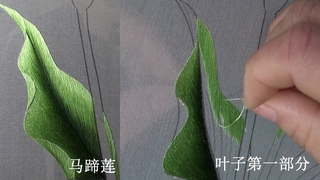 Hand embroidery chinese suzhou embroidery Calla Lily(4)