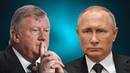Почему Чубайс назначен главным переговорщиком с западными элитами