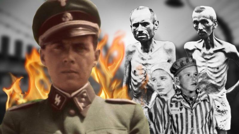 Доктор Смерть врач из Освенцима Чудовищные опыта Йозефа Менгеле над узниками концлагеря