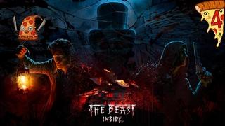 The Beast Inside  Прохождение #4