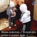 Фотоальбом Ули Климчук