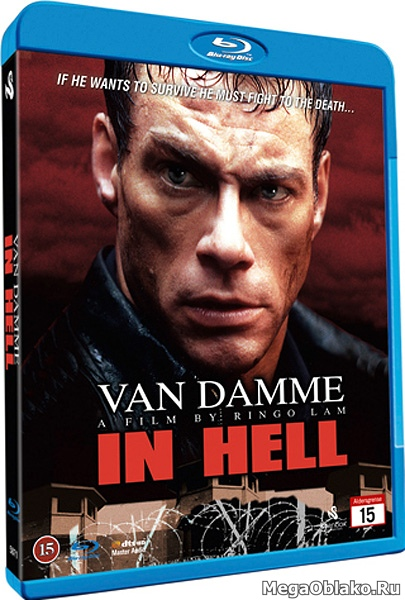 В аду / In Hell / The Savage / The S.H.U. (2003/BDRip/HDRip)