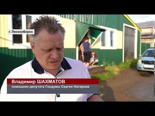 """""""МЕДВЕЖИЙ УГОЛ"""" В ЦЕНТРЕ ГОРОДА"""