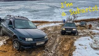 Offroad битва кроссоверов Mercedes GLK, Forester, Audi Allroad
