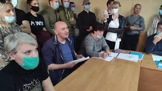 LIVE Бердянск Выборы 2020 Заседание территориальной избирательной комиссии