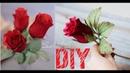 DIY soli4ka_s Голландська троянда з гофропаперу ЗМОЖЕ КОЖЕН/ голландская роза/ dutch rose