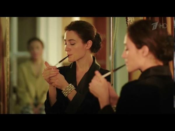 Роза и ее невероятная выдержка Сцена из фильма Долгий путь домой