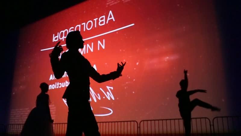 """Vaslav Nijinsky. The God of Dance"" Gala – Backstage in the Kremlin"