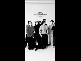 201121 Yeri (Red Velvet) @ 'Private' Making