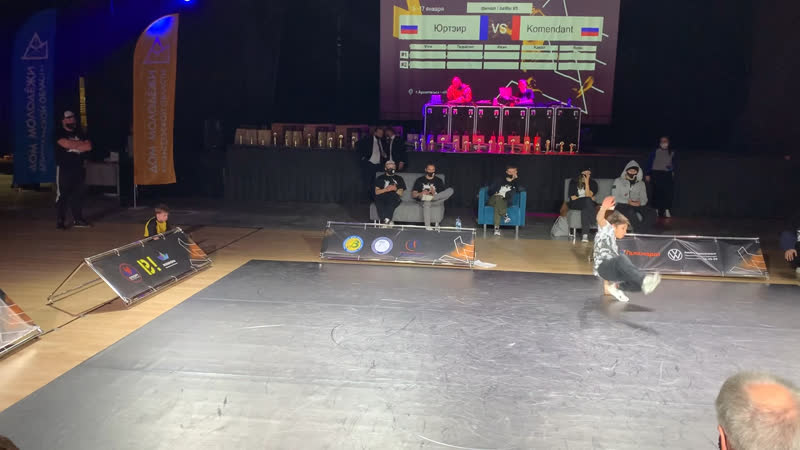 North West Battle 2021 final bboy Юртэир vs bboy Комендант