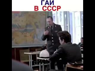 ГАИ_в_СССР.mp4