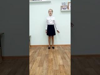"""В. Губарев """"Королевство кривых зеркал"""". Читает - Наронович Злата (12 лет)."""