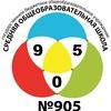 """ГБОУ """"Школа № 1502"""" Здание Дельта 2  (школа 905)"""