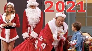Новогодние подарки 2021 от Деда Мороза 🎁  Приколы на Новый Год 2021   Дизель Шоу зимнее настроение