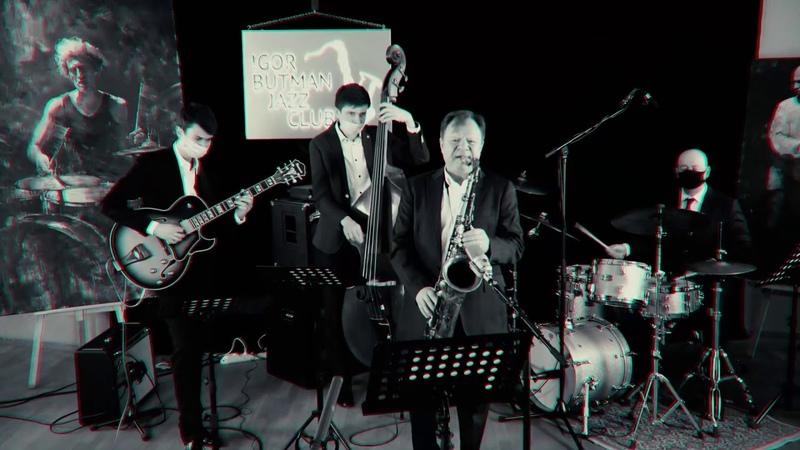 Приглашение на Arkhangelsk Blues Festival 2020 от Игоря Бутмана