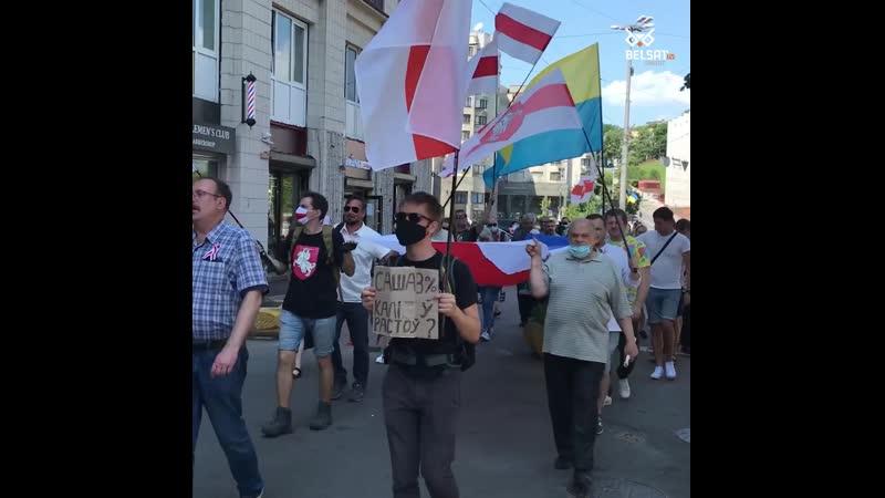 У Кіеве прайшоў Марш салідарнасці з Беларусю