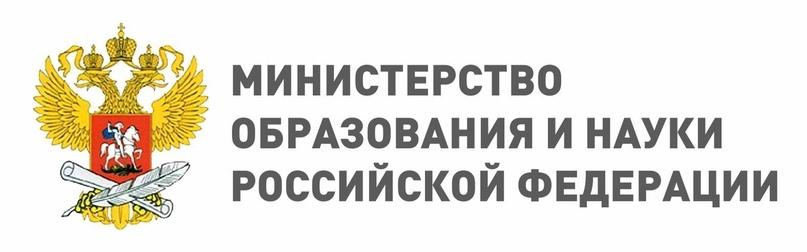Стартовал прием заявок на обучение в КНР по линии Минобрнауки РФ 2021, изображение №1