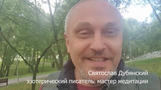 Владимир Путин, шесть двойников  Мистика и конспирология
