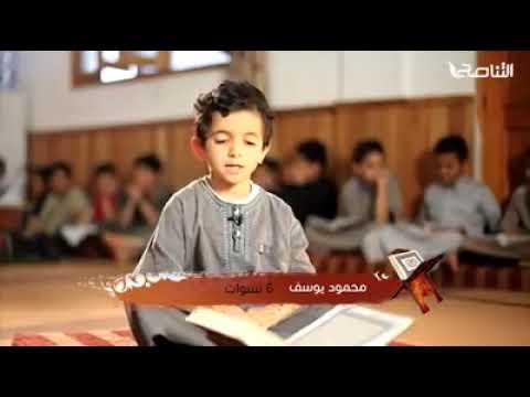 Taborak al mulk surasi (Таборак аль мулкь сураси)