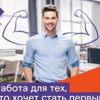 Сергей Баллов