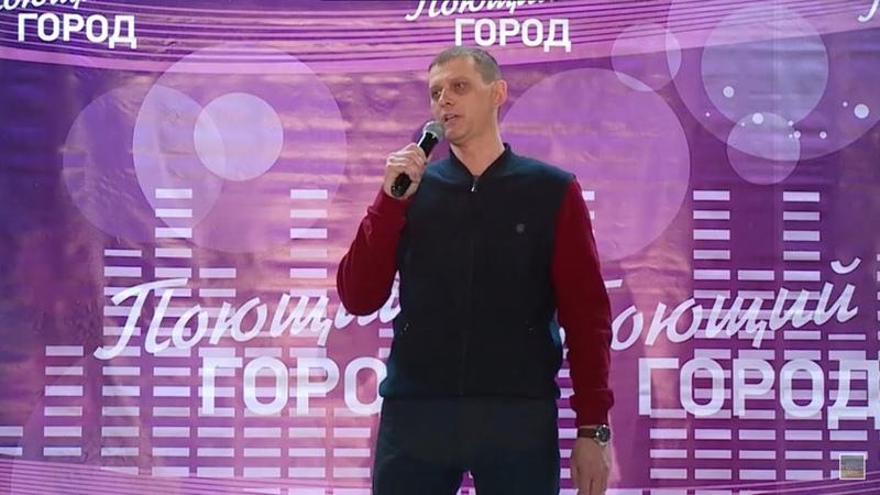 №26 Александр Рожин вокальный телефестиваль Поющий город Сезон 8 Бийское телевидение