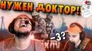 Maza4kst вернулся | rasty_airsoft Onetap | Top Moments Escape from Tarkov |