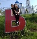 Эльвина Сагадиева, Чистополь, Россия