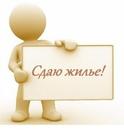 Объявление от Svetlana - фото №5