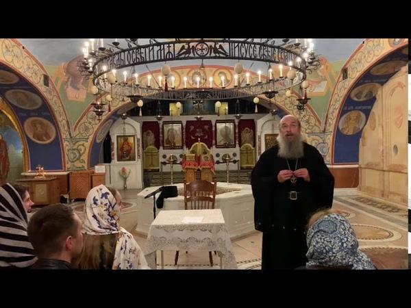 Беседа архимандрита Мелхиседек Артюхина с молодежью Христианство в нашей повседневной жизни