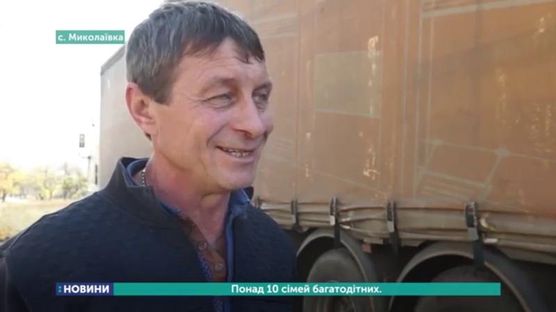 Благодійники допомагають жителям Донеччини паливними брикетами