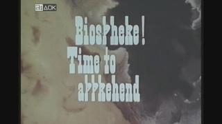 """1974г """"Биосфера! Время осознания."""" Научно-популярный Док. фильм СССР."""