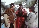 «В поисках капитана Гранта» 1986 — изучение испанского языка по томику стихов