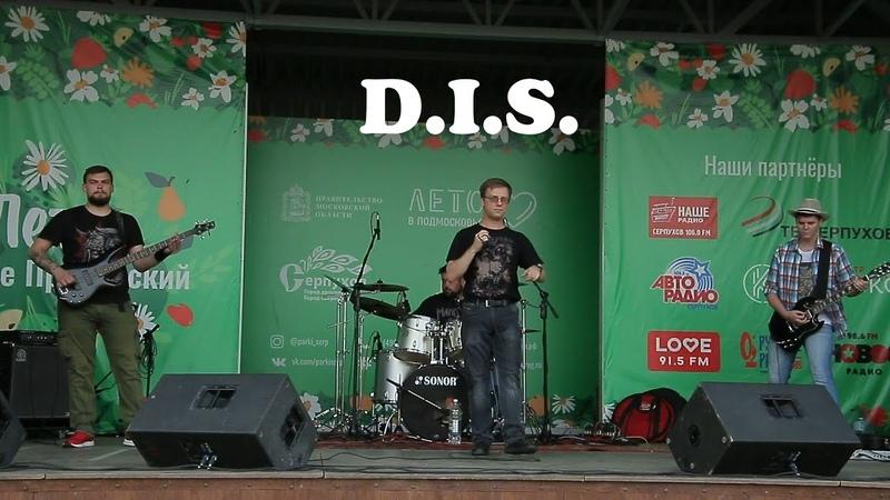 D I S
