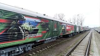 О чем расскажут вагоны нового тематического поезда Минобороны России