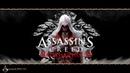 Assassins Creed Brotherhood - Воспоминание Кристины/Второй шанс