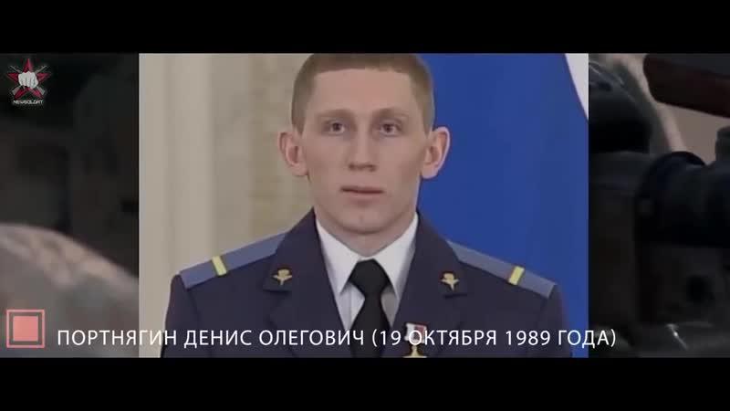 Битва за сердце Сирии как ефрейтор ССО РФ в одиночку отбился от 40 террористов