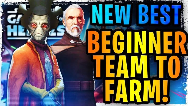 New Best Beginner Free to Play Team to Farm in Galaxy of Heroes Separatists vs Phoenix