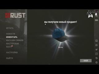 Джемм открывает мешочки в Rust #4 - Low Quality Bag 10
