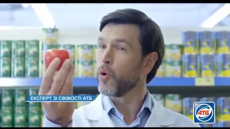 Гарантия свежести продуктов в АТБ АТБ трейлер крутых пачанов из АТБ