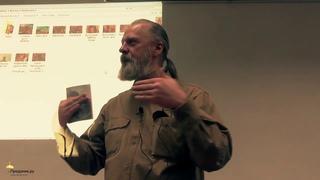 Поэт и культуролог Михаил Кукин провел первую лекцию авторского цикла о творчестве Питера Брейгеля
