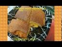 Апельсиново-лимонный пирог в духовке