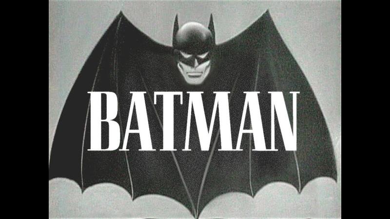 Бэтмен-Сериал-Серия 12 (1943)