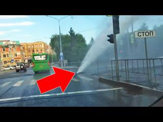 Прорыв и фонтан на Свердлова и Комсомольской!