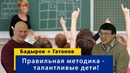 Методика школьного образования, которая развивает таланты! Юрий Гатанов - президент фонда МиКЭБИ