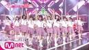 ENG sub PRODUCE48 단독 최종회 다시 만난 소녀들<내꺼야> FINAL ver 180831 EP 12