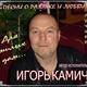 Руслан Черный - О разлуке