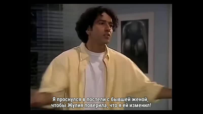 Шику и Лидия 164 серия Фрагмент на португальском с русскими субтитрами